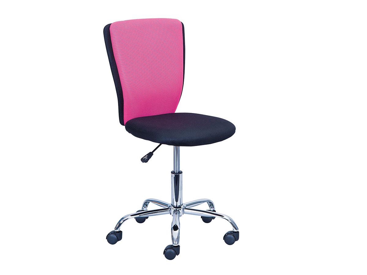 Neo chaise de bureau rose et noire