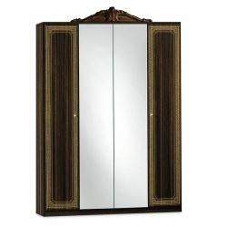 LORALIE - Armoire 4 Portes avec Penderie et Miroir